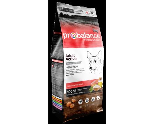 Корм ПроБаланс для взрослых собак с высокой активностью 15 кг (ProBalance Immuno Adult Active)