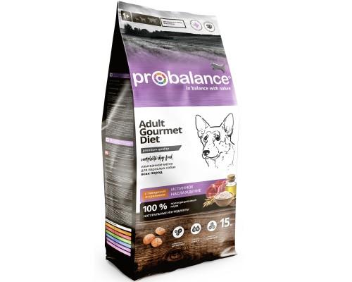 Корм ПроБаланс для взрослых собак с говядиной и кроликом 15 кг (Probalance Gourmet Diet Beef & Rabbit)
