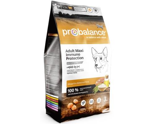 Корм ПроБаланс для взрослых собак крупных пород 3 кг (ProBalance Immuno Adult Maxi)