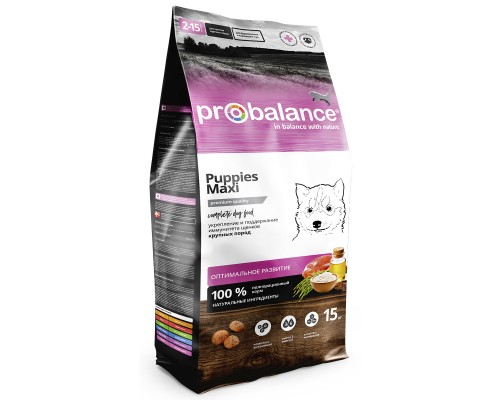 Корм ПроБаланс для щенков крупных пород 15 кг (Probalance Immuno Puppies Maxi)