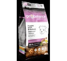 ПроБаланс для щенков малых и средних пород 3 кг (Probalance Immuno Puppies Small & Medium)
