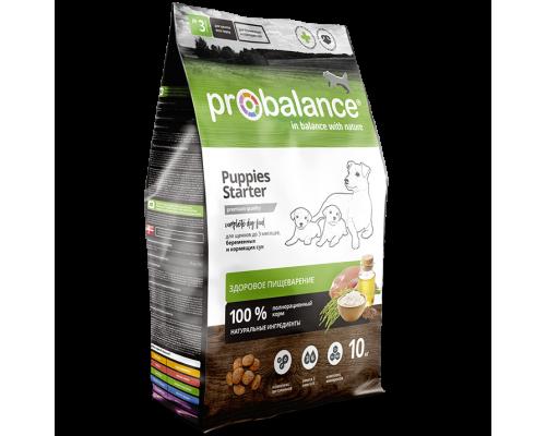 Корм ПроБаланс для щенков до 3-х м. и собак в период беременности и лактации 10 кг (Probalance Starter)